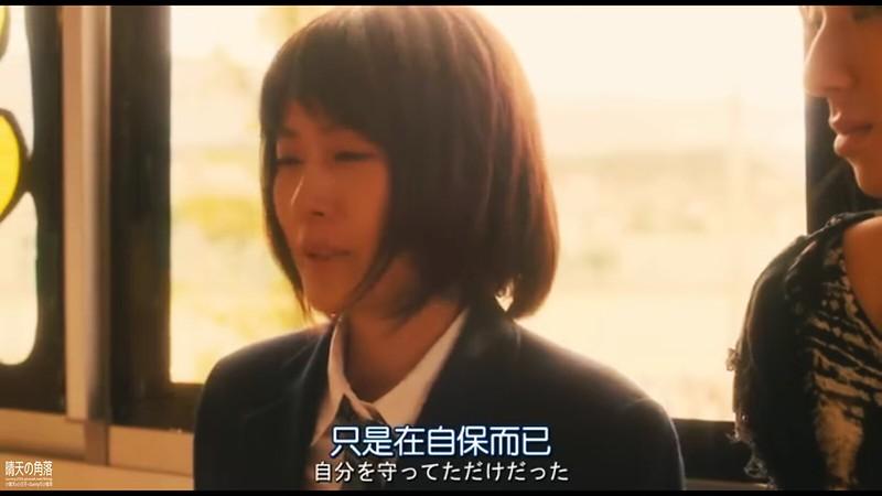 ˇ閃爍的愛情07