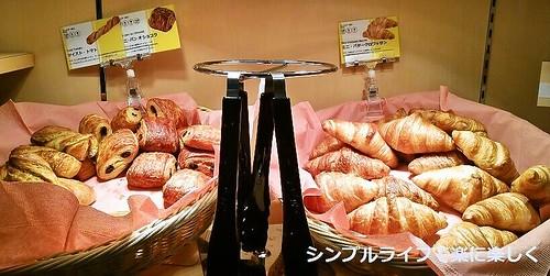 東京ホテル、朝食3日目パン