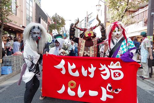 Cat's Halloween Parade in Kagurazaka 2015 01