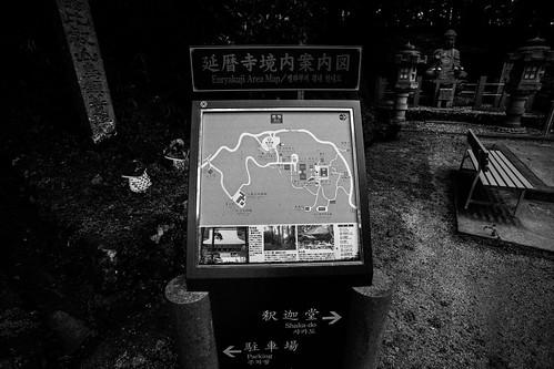 IMG_3160_LR__Kyoto_2015_09_04