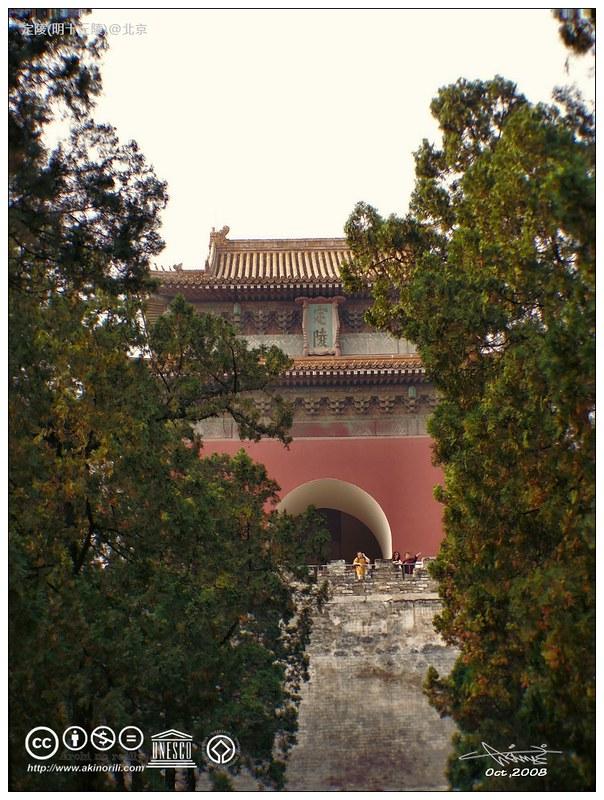 定陵@北京