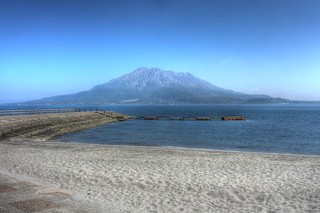 View of Sakurajima in afternoon on OCT 24, 2015 (1)