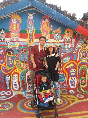 2旅遊景點自由行,台灣嬉遊記客製化行程任你搭--彩虹眷村