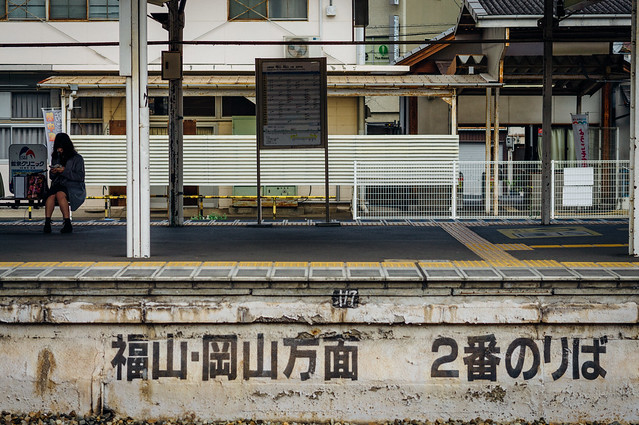 Onomichi_30