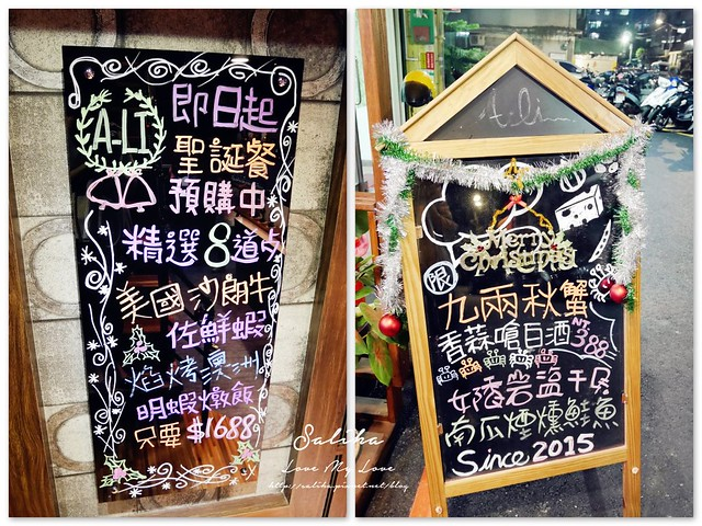 ali阿理義式料理菜單menu (2)
