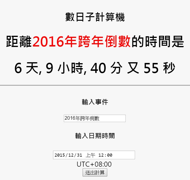 2015-12-24_14-19-12