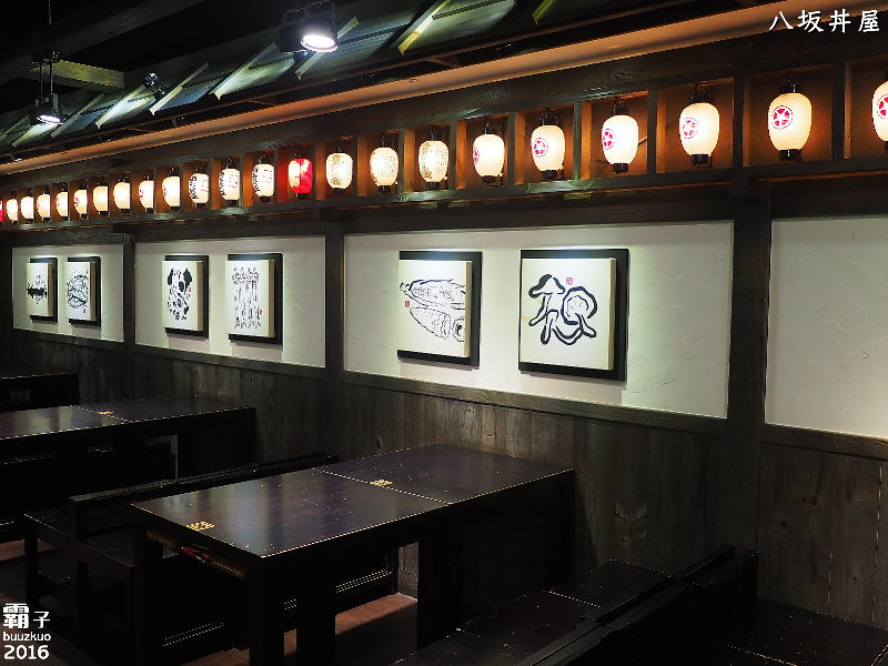 30554422105 c0ba214f6c b - 八坂丼屋,大遠百內優於美食街的丼飯專賣店~