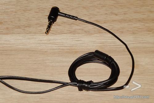 Sony MDR-EX650AP