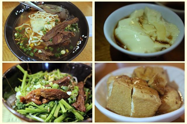 新竹-老皮牛肉麵