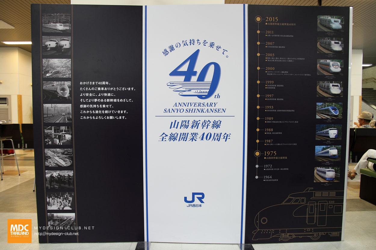 MDC-Japan2015-1048
