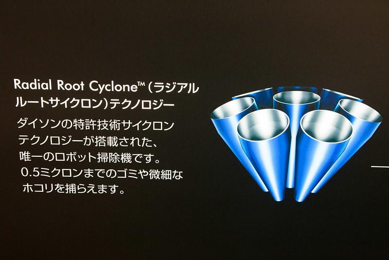 Dyson360eye-6
