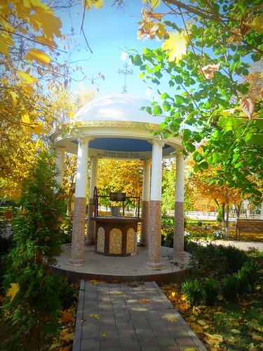 november blue autumn trees sky fall nature fountain leaves season colorful style moldova moldovan ungheni