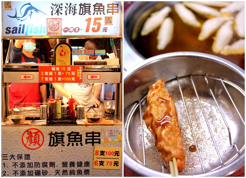 Taipei Night Market Trail: Lehua Night Market fish stick