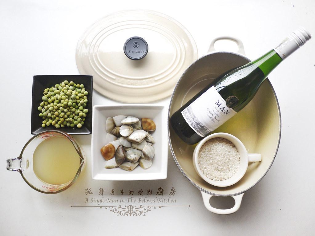 孤身廚房-海瓜子豌豆炊飯。《LE CREUSET鑄鐵鍋飯料理》試做1