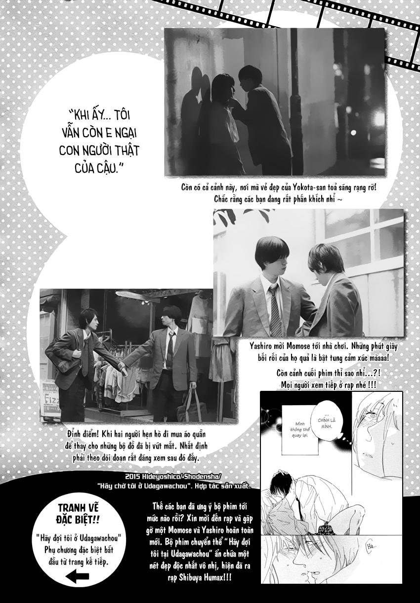 uda-(6)