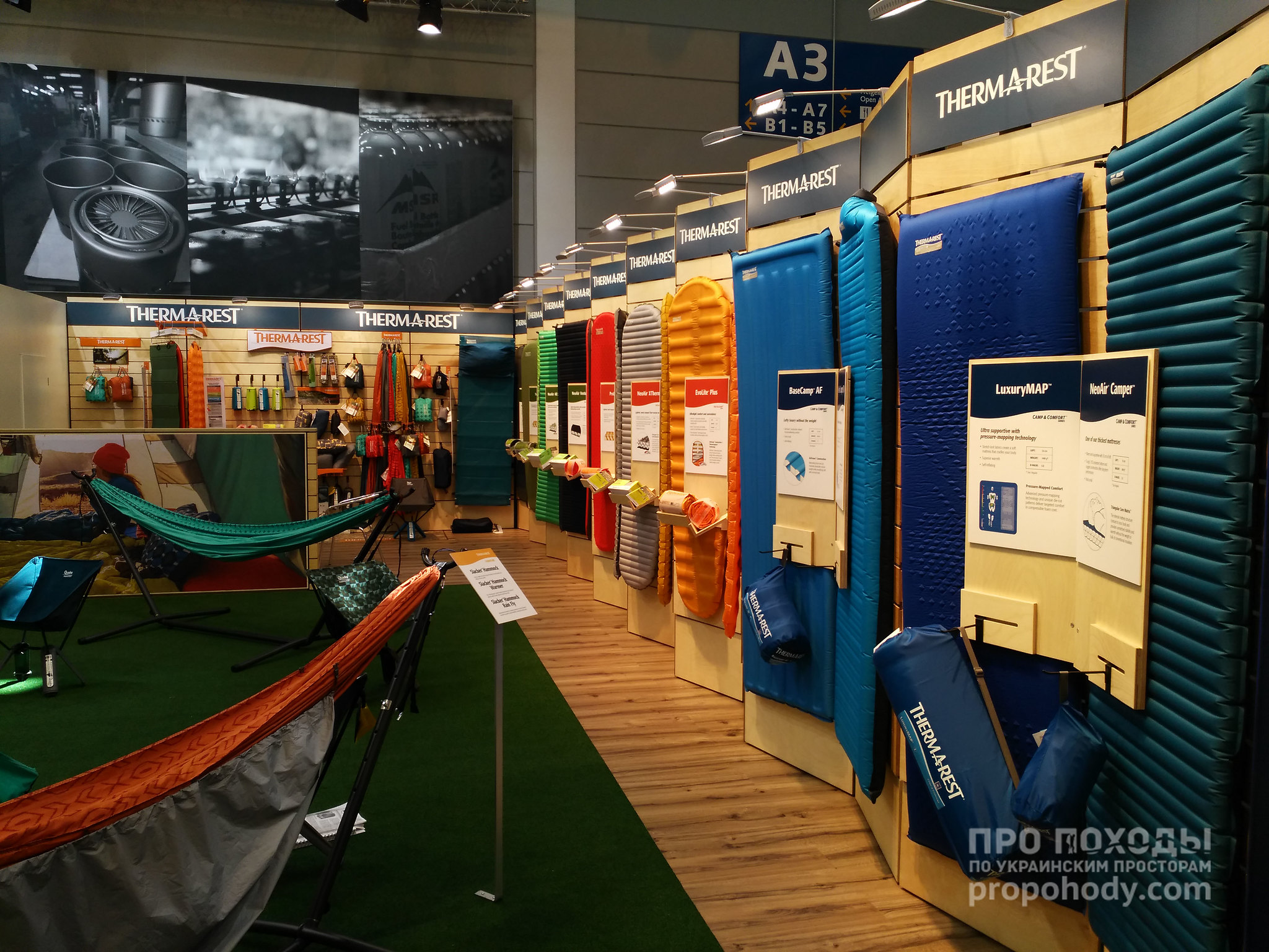 Therm-A-Rest on Outdoor Show 2015