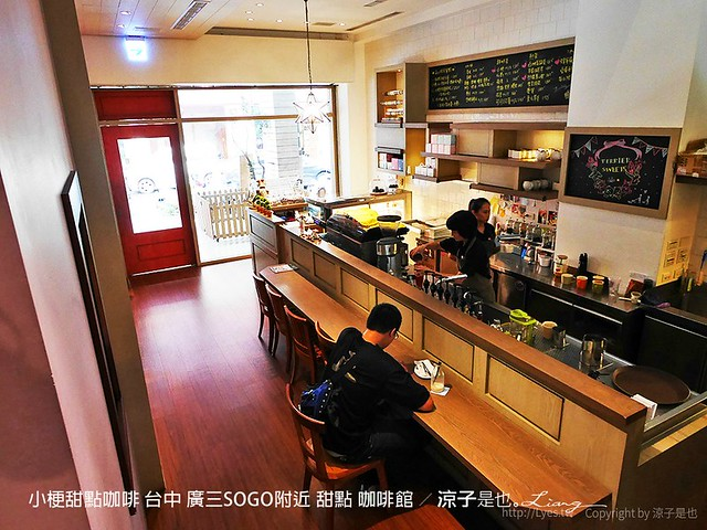 小梗甜點咖啡 台中 廣三SOGO附近 甜點 咖啡館 4