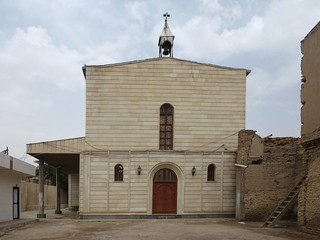 Basra Armenian Church