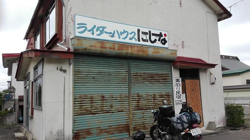 北海道 2015/08/13