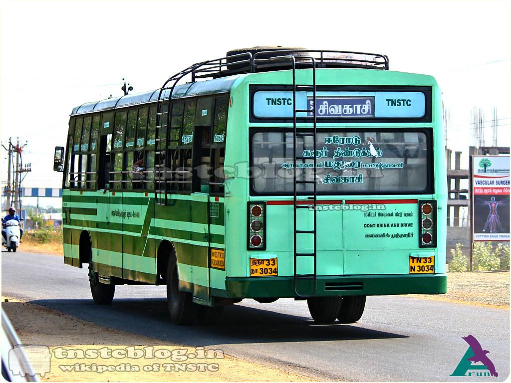 TN-33N-3034
