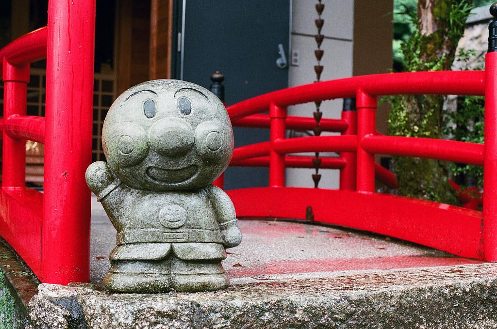 麵包超人 大聖院 嚴島(Itsuku-shima)広島 Hiroshima 2015/08/31 不知道為什麼麵包超人要在這裡。  Nikon FM2 / 50mm FUJI X-TRA ISO400 Photo by Toomore