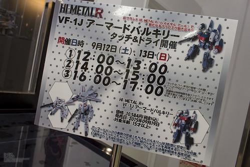20150912_1-59
