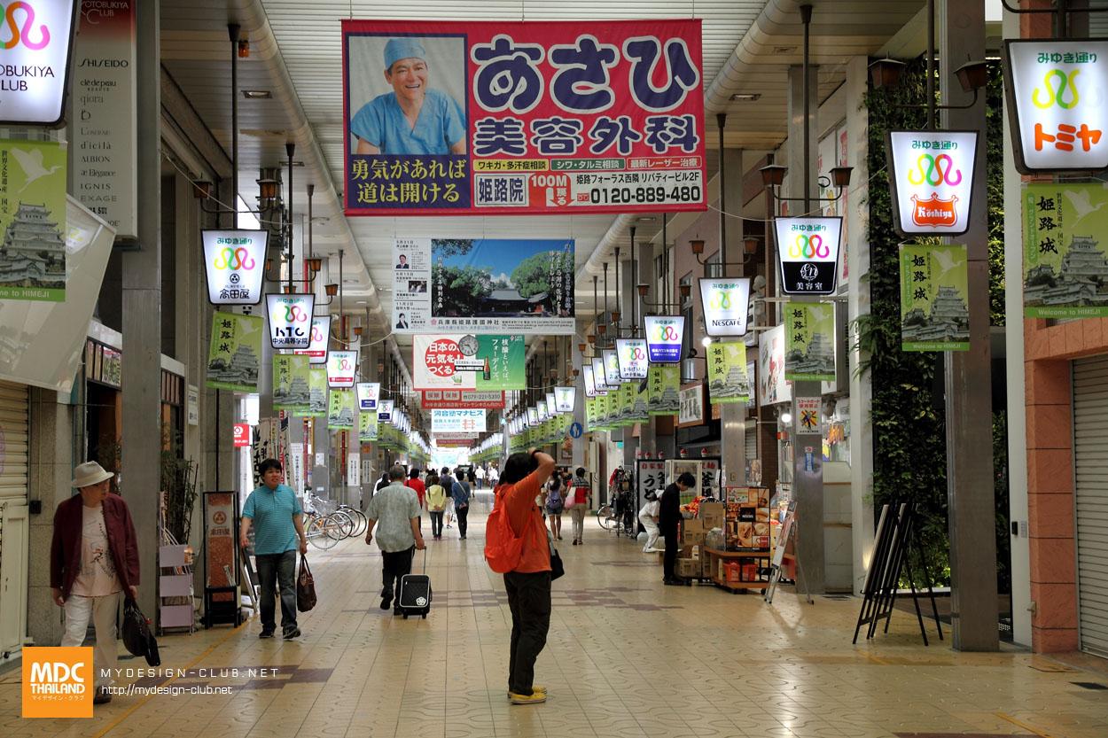 MDC-Japan2015-1057