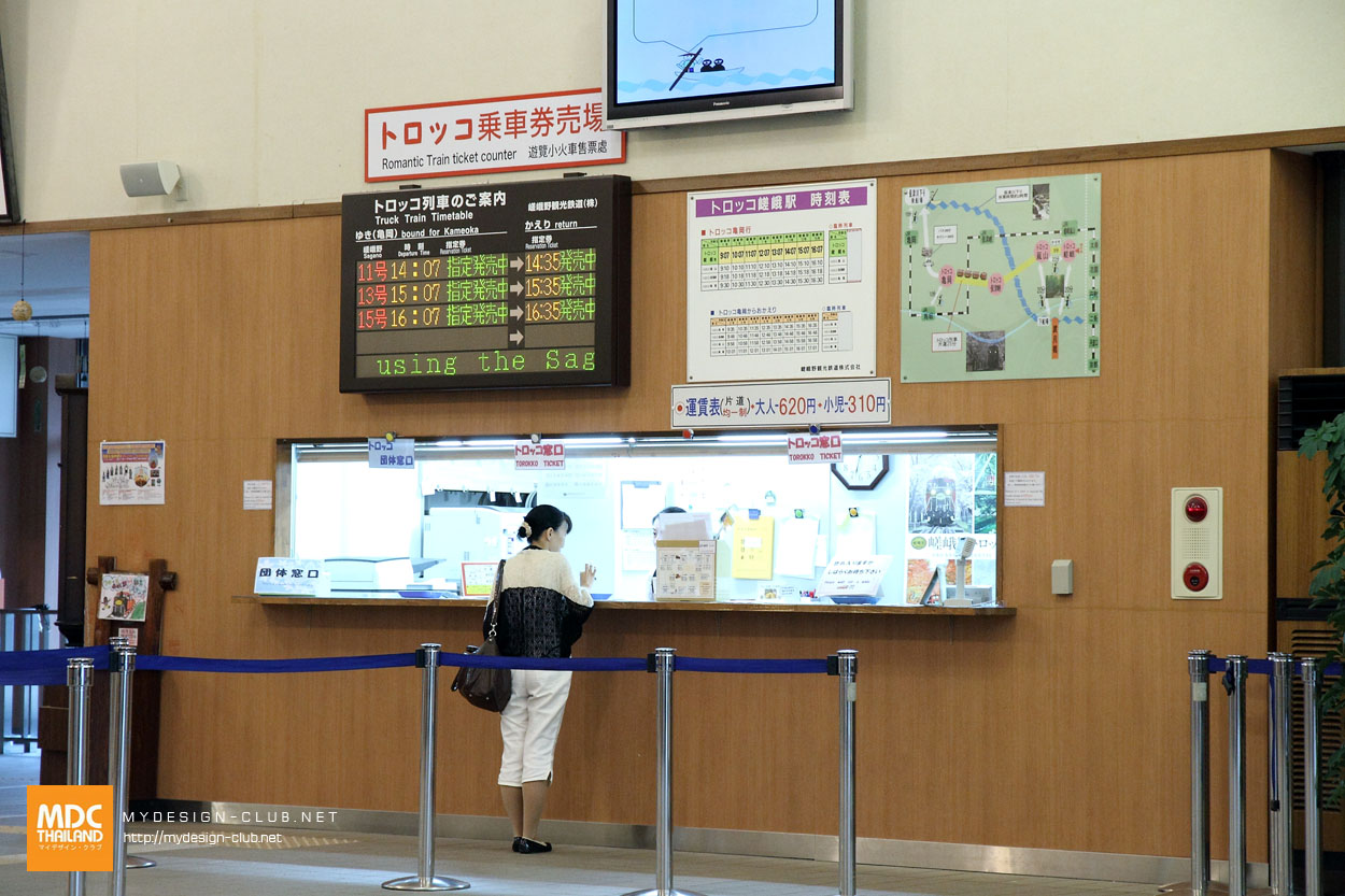 MDC-Japan2015-1218