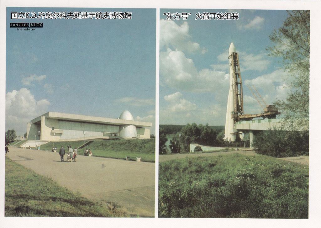 1970-1980年代卡卢加35