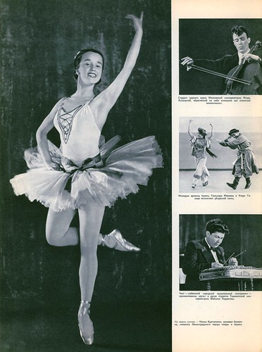 Советский Союз - 1953-07 (41)_36