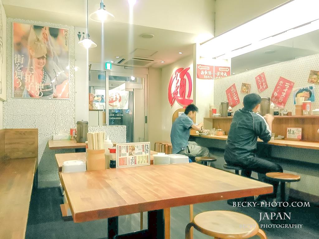 日本德島麵王