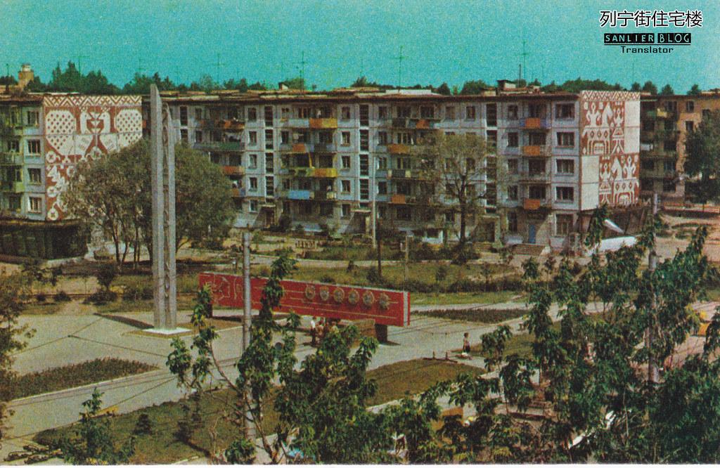 1970-1980年代卡卢加55
