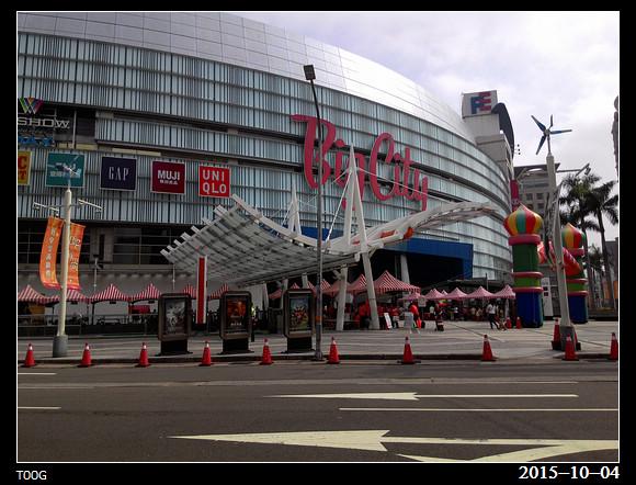 2015_1004BigCity