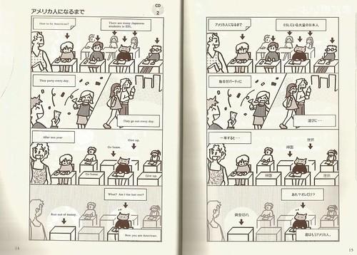 japanglish0003