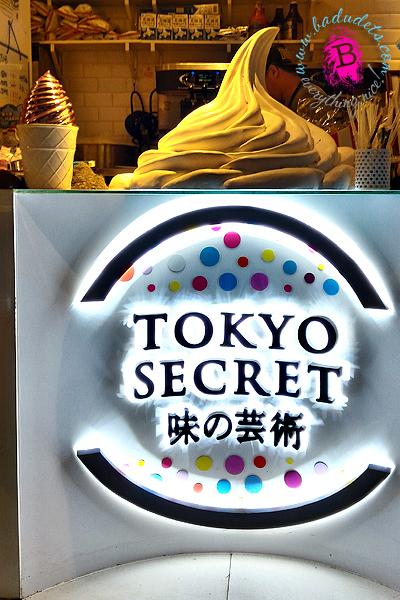 tokyo secret hong kong