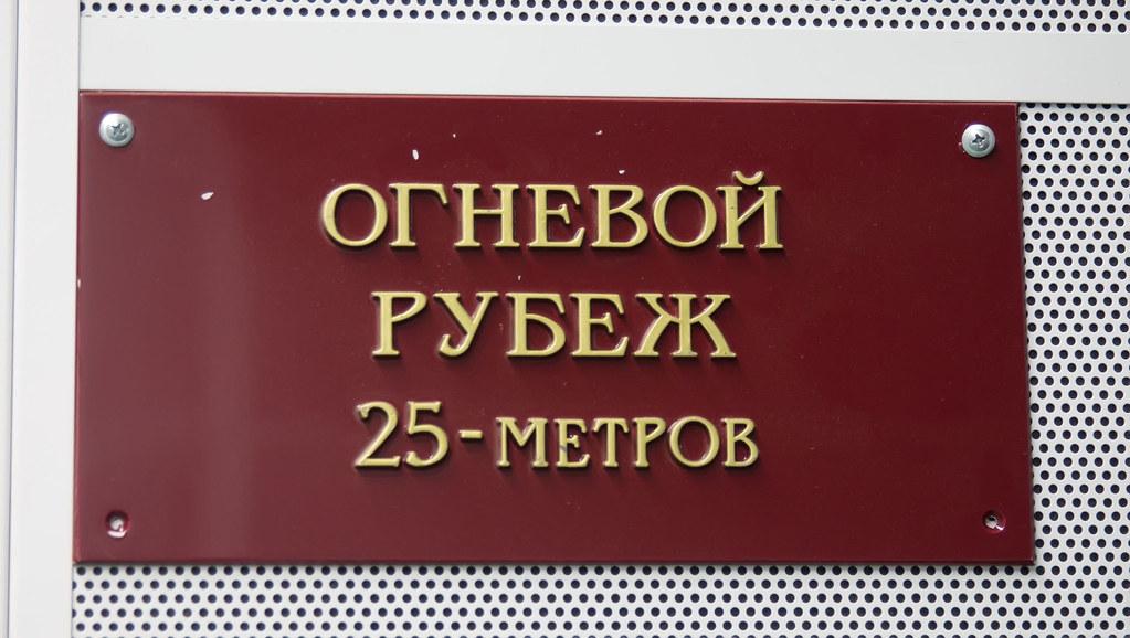 VAD_8738