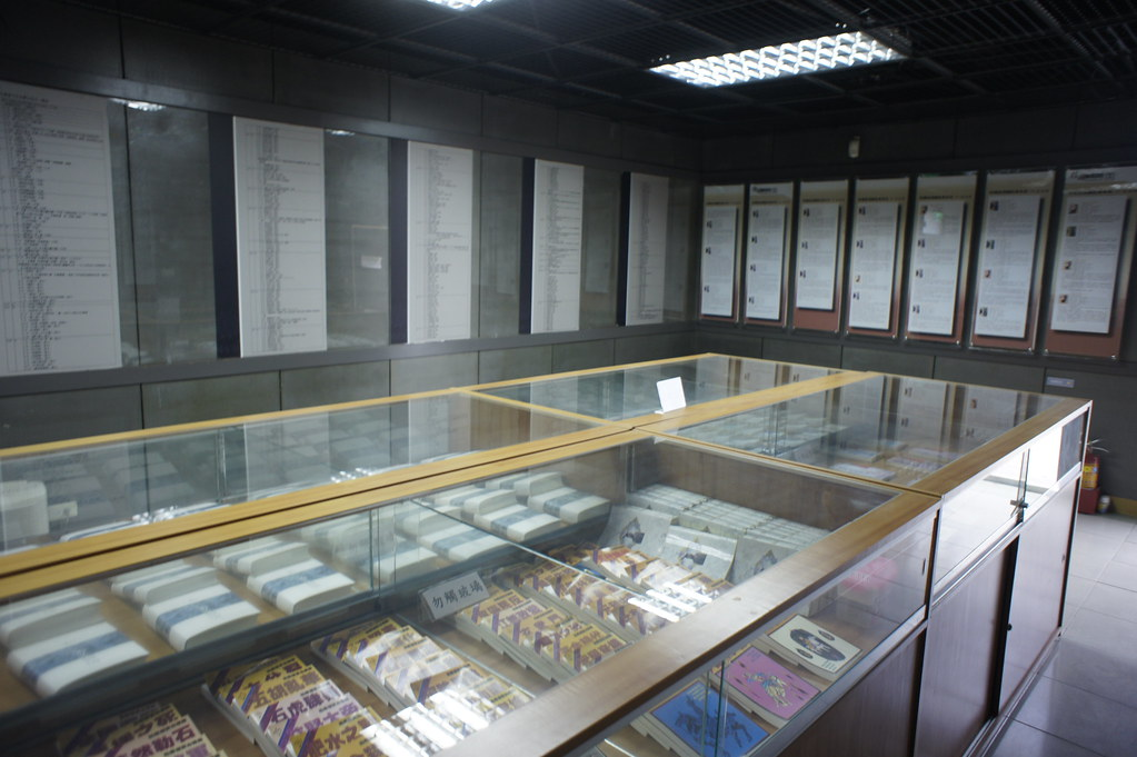 台南中西區柏楊文物館  (19)