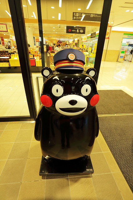 D3_熊本1