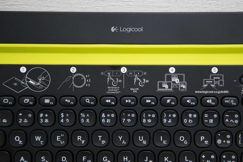 Logicool_keyboard-4