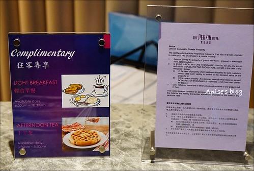 紫珀酒店_007