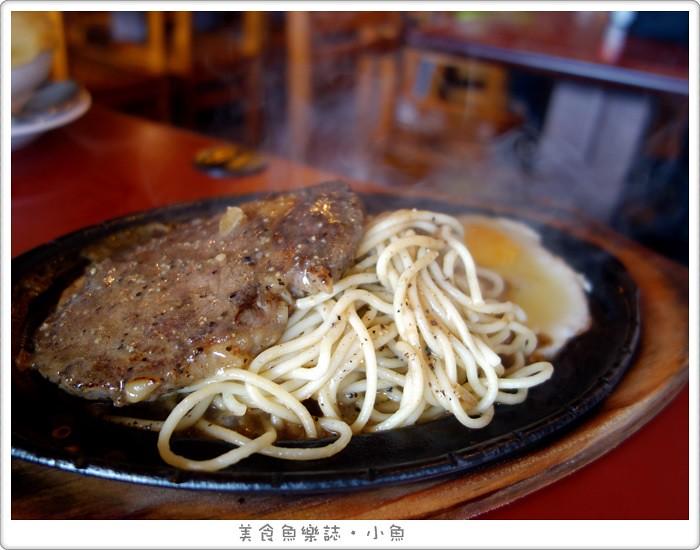 【宜蘭五結】佳樂牛排/宜蘭平價美食