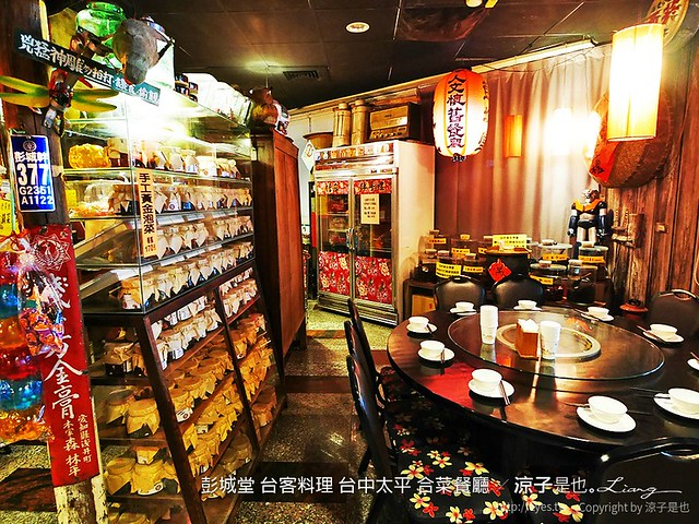 彭城堂 台客料理 台中太平 合菜餐廳 3