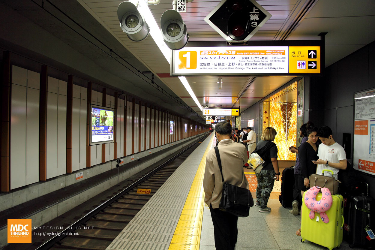 MDC-Japan2015-717