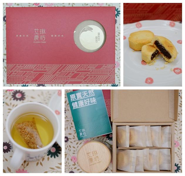 艾琳農坊台灣茶食禮盒 (1)