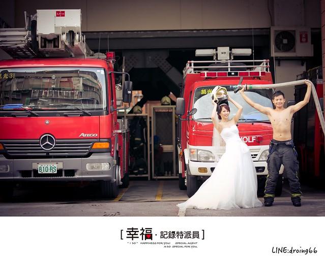 『自助婚紗』119特警隊 出動!