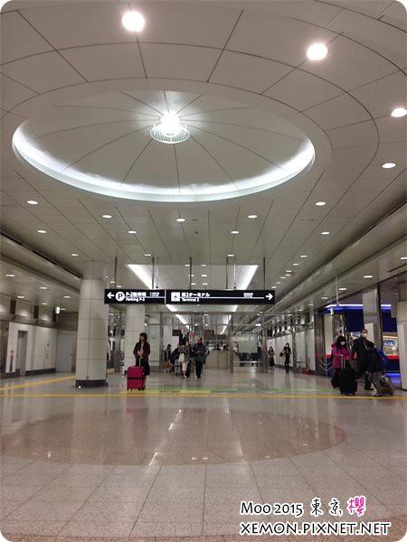 成田機場到日暮里