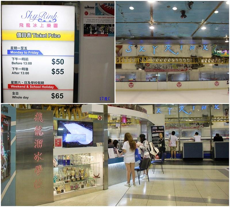 香港遊-西九龍中心-17度C (1)