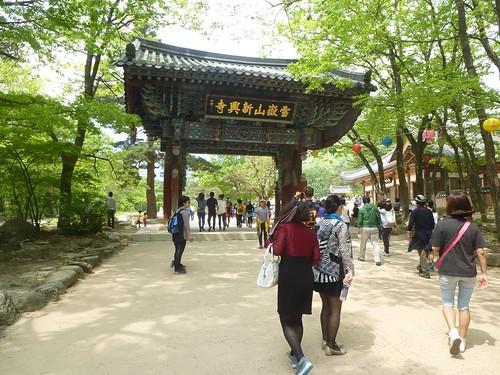 Co-Sokcho-Seoraksan-Entrée (7)