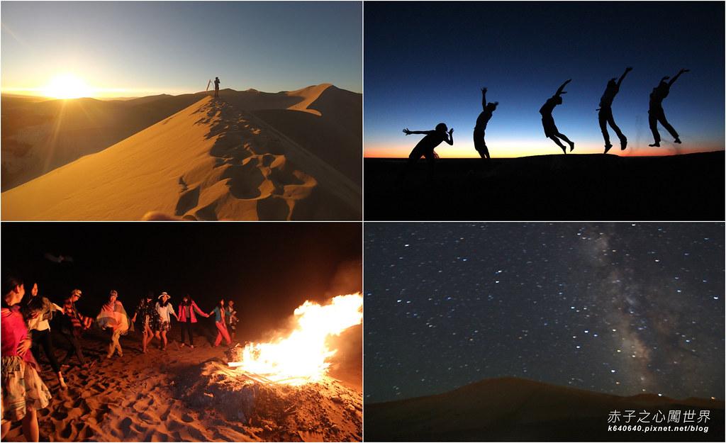 絲路-敦煌鳴沙山月牙泉-沙漠露營47