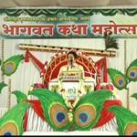 Sangli Katha - 14/3/2013